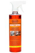 Electrical Equipment Degreaser